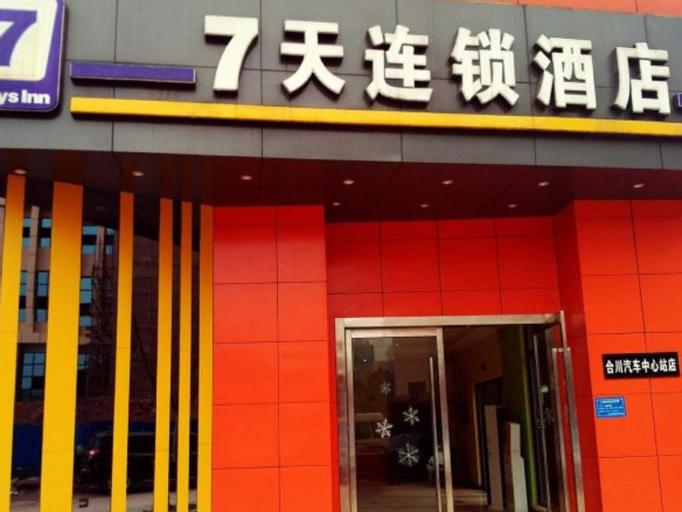 7 Days Inn Chongqing Hechuan Bus Center Branch, Chongqing
