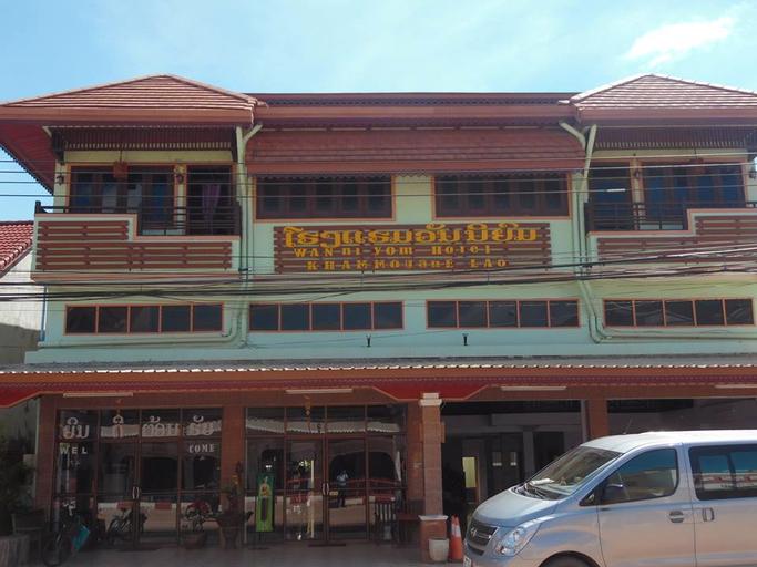 Wanniyom Hotel, Thakhek