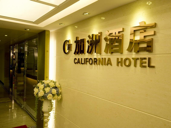 California Hotel, Yau Tsim Mong