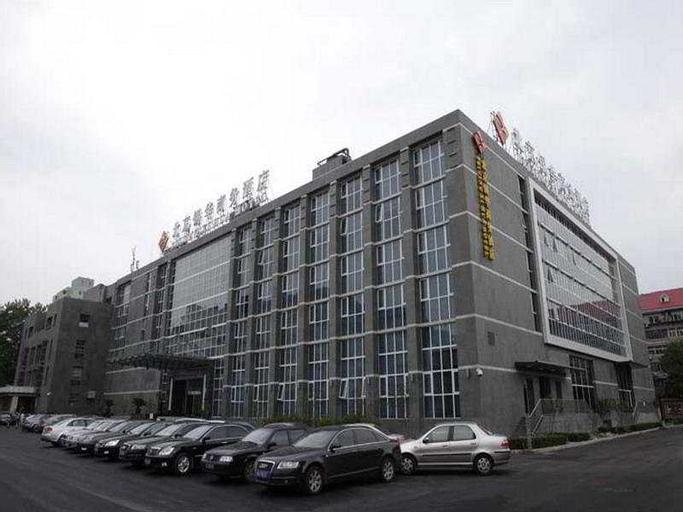 Xi Hua, Beijing