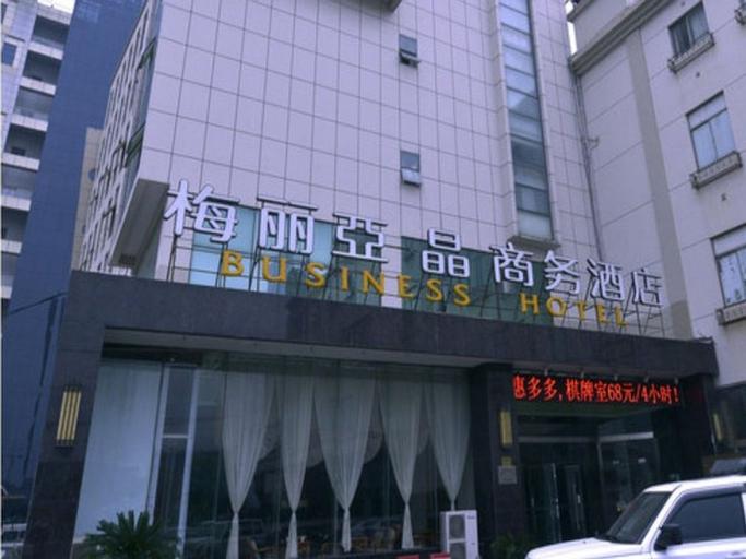 Meliajing Hotel (Shanghai Fengxian), Shanghai