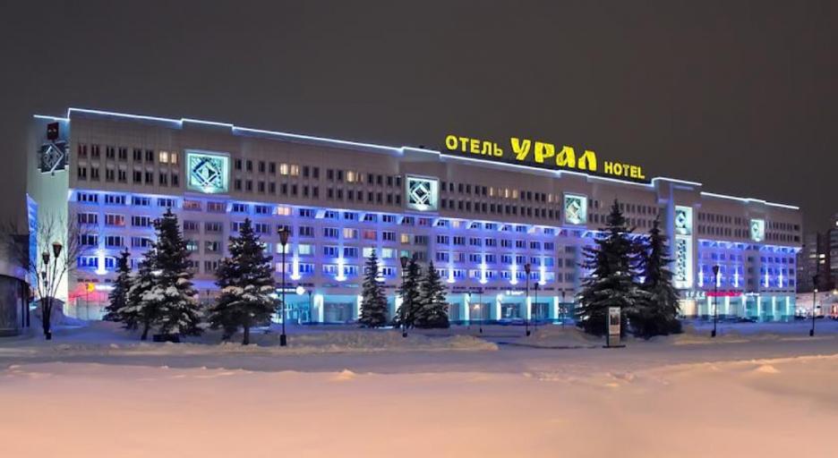 Ural, Perm' gorsovet