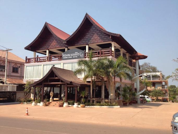 Nonnevong Hotel, Xaythany