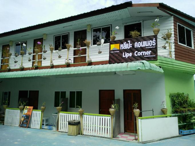 Lipe Corner Guesthouse, Muang Satun