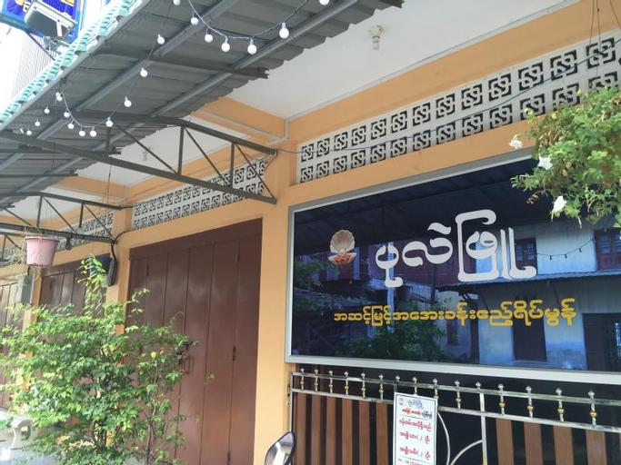 White Pearl Guest House, Mergui