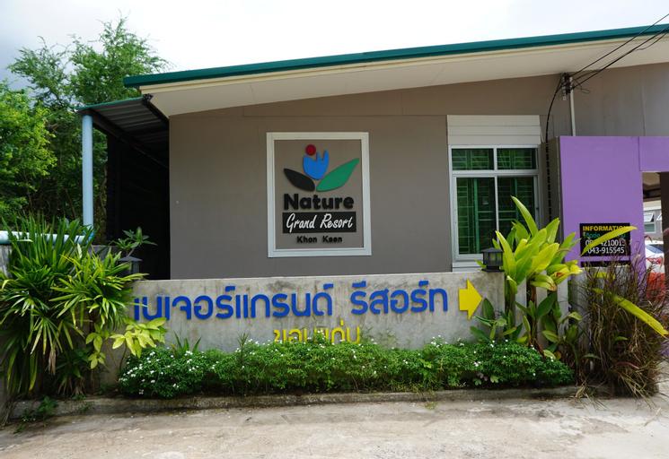Nature Grand Resort, Muang Khon Kaen