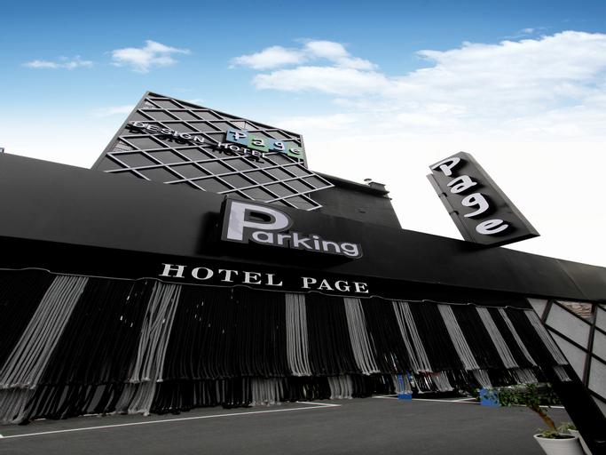 Hotel Page, Daedeok