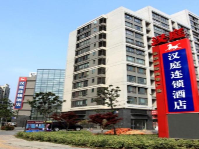 Hanting Changzhou Xinbei Wanda Branch, Changzhou