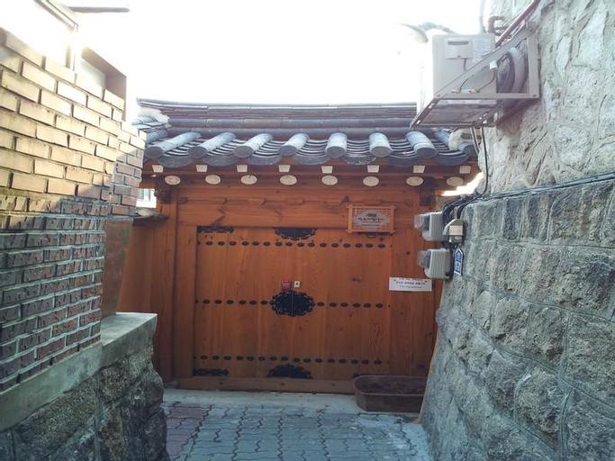 Bamboo Hanok Guesthouse, Seongbuk
