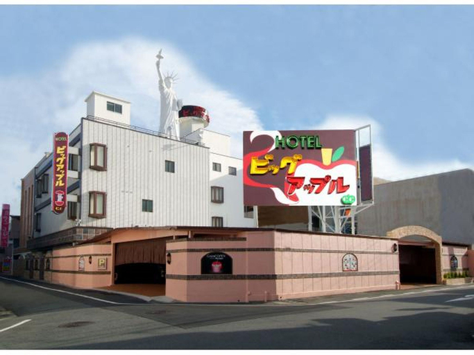 MC Hotel BIGAPPLE, Amagasaki