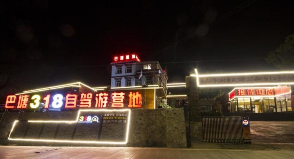 318 Chain Motel Batang, Garzê Tibetan