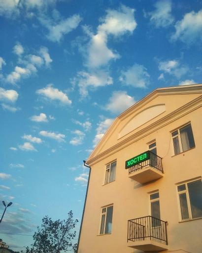 Hostel HOUSE, Makhachkala gorsovet
