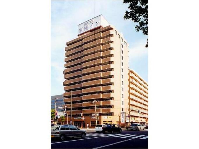 Toyoko Inn Hokkaido Sapporo-eki Nishi-guchi Hokudai Mae, Sapporo