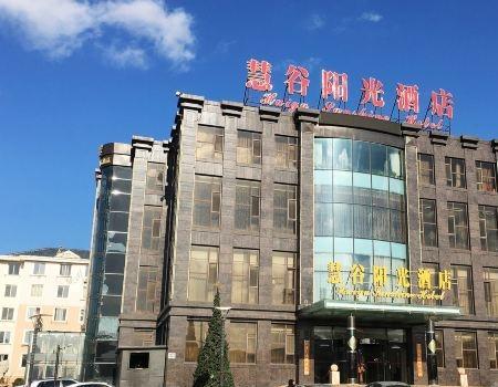Dalian Huigu Sunshine Hotel, Dalian
