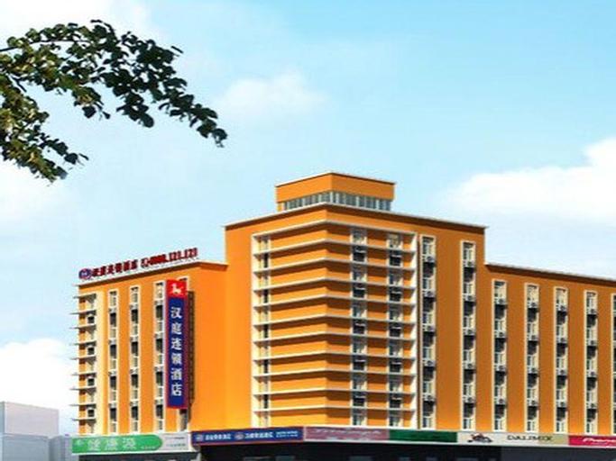 Hanting Hotel Jinzhou West Railway Station Branch , Jinzhou