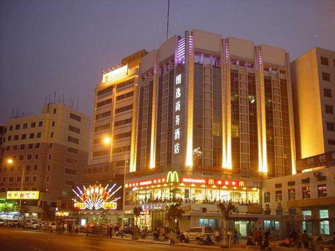 Warm Yes Business, Guangzhou