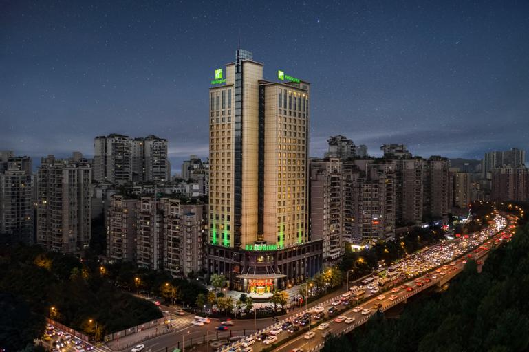 Holiday Inn North Chongqing, Chongqing
