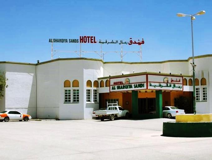 Al Sharqiya Sands Hotel, Ibra