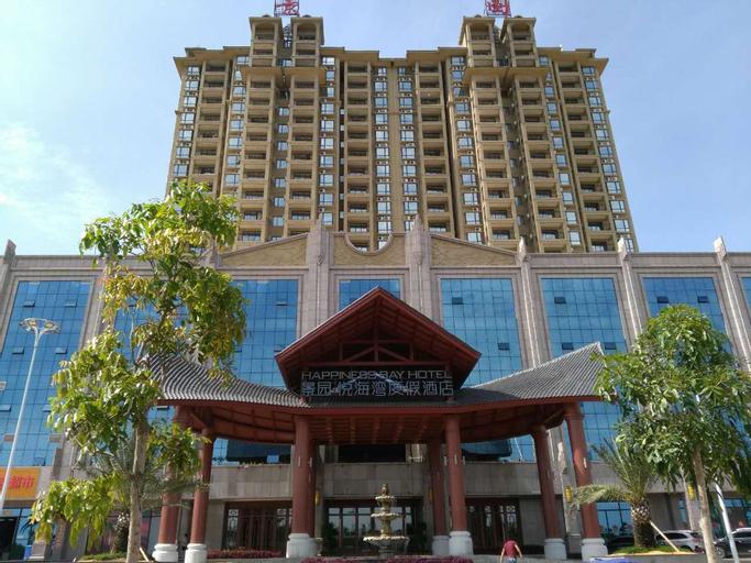 Happiness Bay Hotel, Hainan