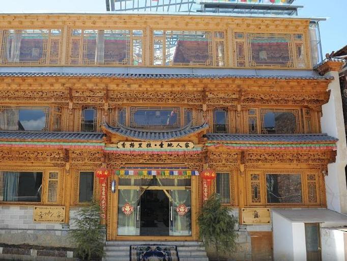 Shangri-la Tibetan Family Inn, Dêqên Tibetan