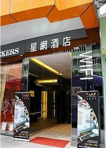 Wifi Boutique Hotel, Wan Chai