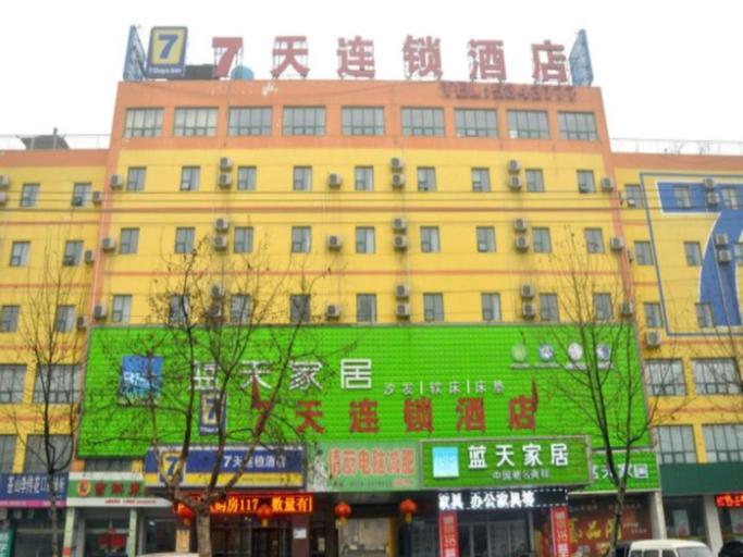 7 Days Inn Linyi Cangshan Zhongxing Road Business Street Branch, Linyi