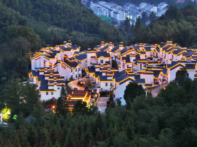 Huangshan Fulilou Villa, Huangshan