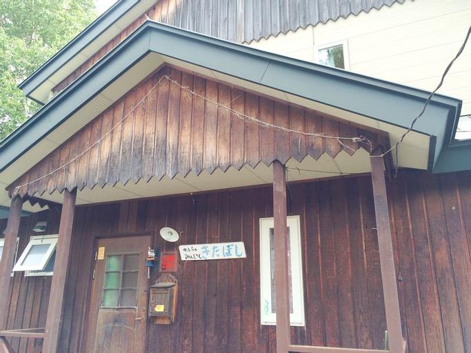Guest House Kitaboshi, Nakafurano