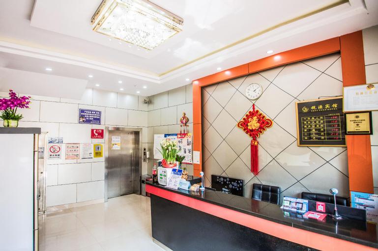Xiamen jimei district tax source hotel, Xiamen