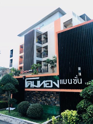 DomThong Mansion, Thung Song