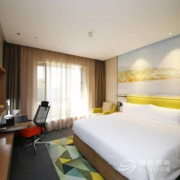 Hampton by Hilton Jilin City, Jilin