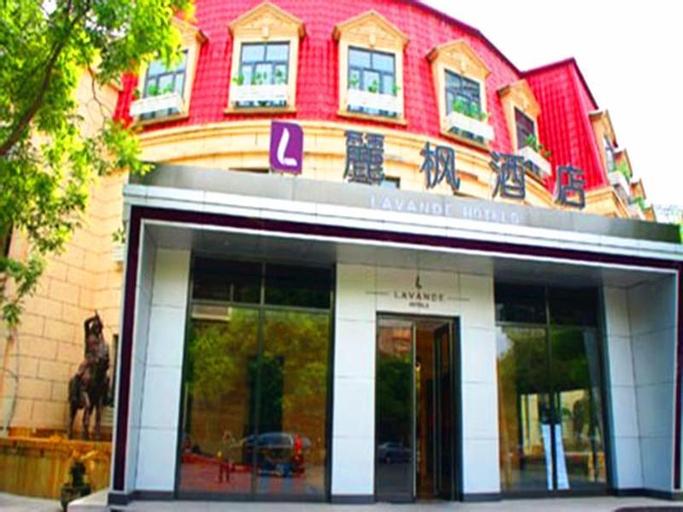 Lavande Hotel Tianjin the Fifth Avenue, Tianjin