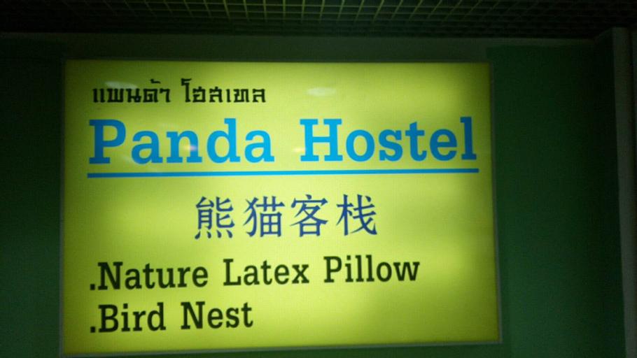 PANDA HOSTEL, Muang Krabi