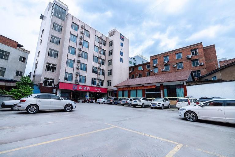 PAI Hotels·Zigong Rong County Dafosi  South Bus Station, Zigong