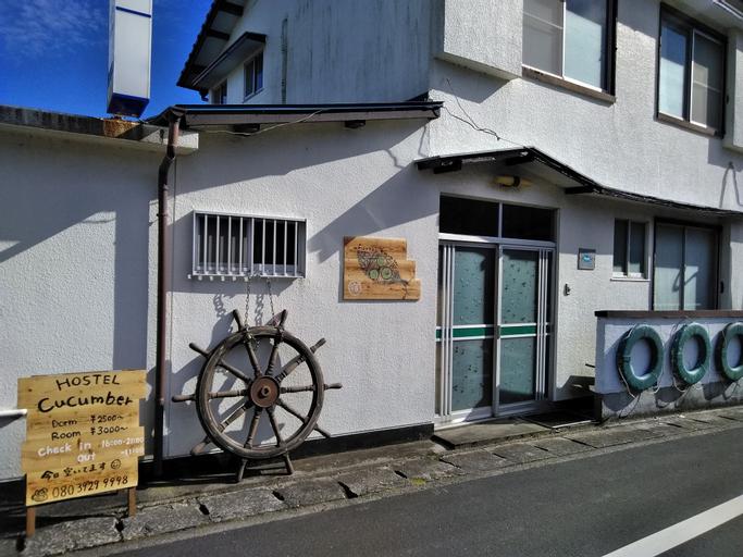 Hostel Cucumber, Tosashimizu