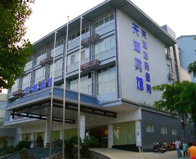Tian Hu, Guilin