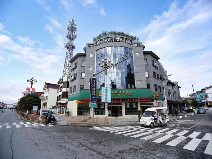 Lavande Hotel Wuyishan Resort Area Branch, Nanping