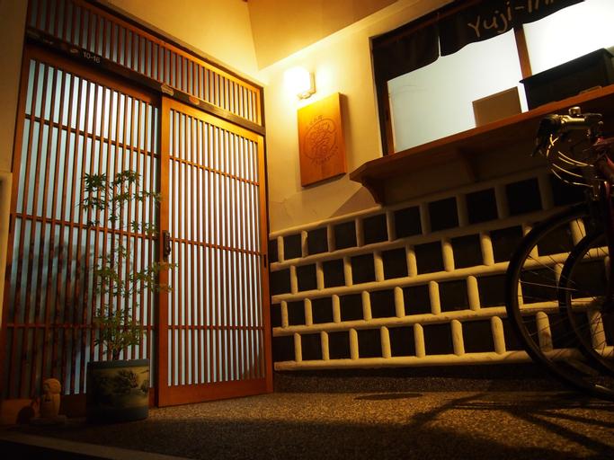 Kakure-Yado Yuji-inn - Hostel, Kurashiki