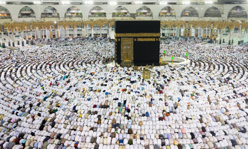 Makkah Clock Royal Tower Fairmont Gold,