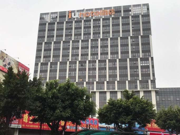 IU Hotels·Zhongshan Xiaolan Parkway Plaza, Zhongshan