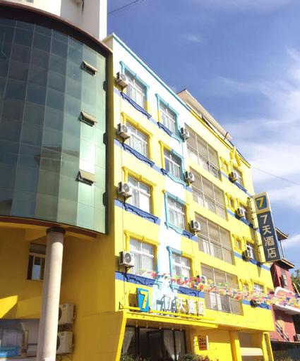 7 Days Inn·Xishaungbanna South Bus Station, Xishuangbanna Dai