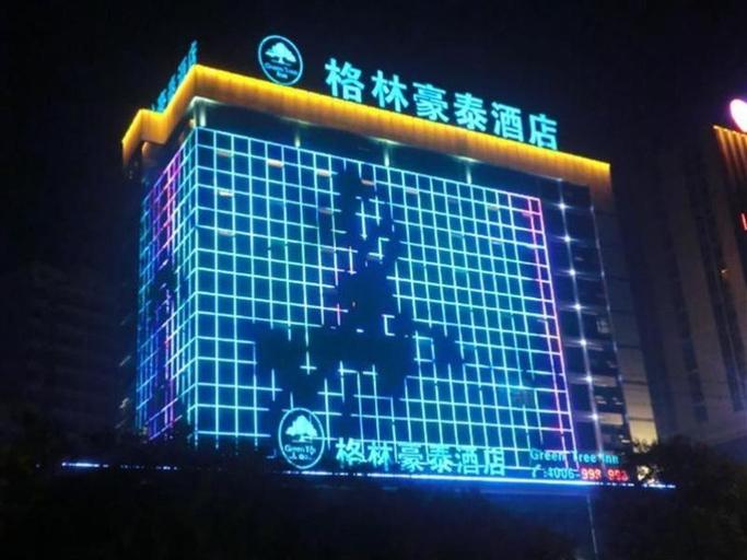 GreenTree Inn Shandong Rizhao East Haiqu Road Busi, Rizhao