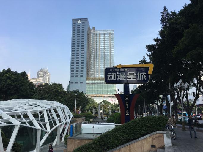 Nomo Beijing Rd.JiedengA-Mall Apartment, Guangzhou