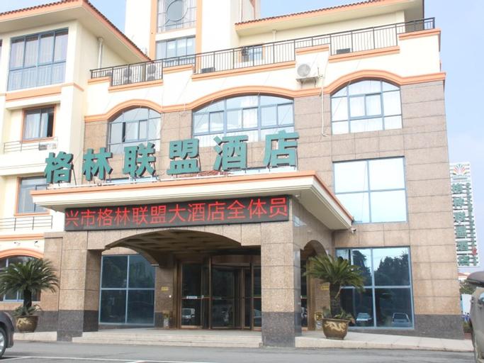 GreenTree Alliance Wuxi Yixing Hufu Town Yinhu South Road Branch, Wuxi