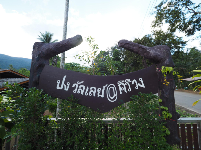 Bong Valley Khiri Wong, Lan Saka