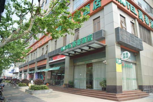 Motel-Shanghai Nanjing Road Pedestrian Street Nanjing Dong Road Metro Station, Shanghai