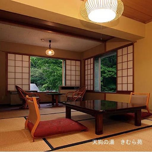 Tengu-no-Yu Kimuraen, Minakami