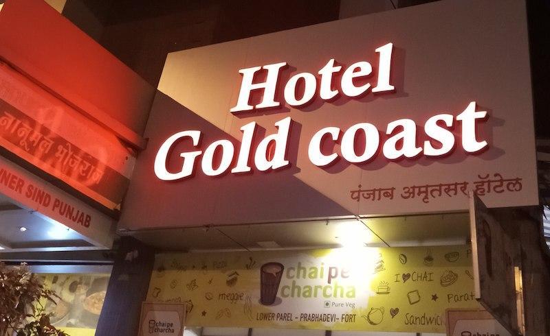 Hotel Gold Coast, Mumbai City