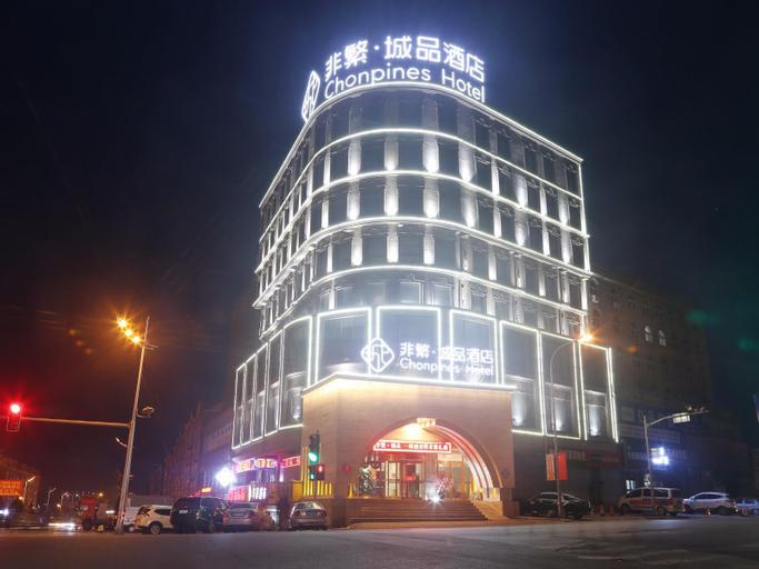 Chonpines Hotels·Zhuanghe Huanghai Street, Dalian