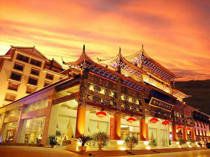 International, Lijiang